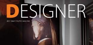 Designer Mag 2011